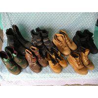 hard work boots / trekkings, wandering / winter shoes thumbnail image