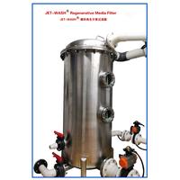 UFF Jet Wash® Regenerative Media Filter-T Series thumbnail image