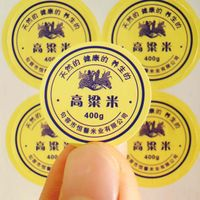 customized logo printed self-adhesive stickers