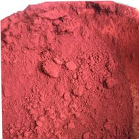 China directly supplier Iron oxide Fe2O3 CAS No 1332-37-2 thumbnail image