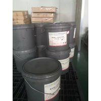 Lithium ion battery cathode material LiMn2o4 powder thumbnail image