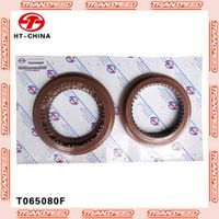 Friction plates, Auto Transmission parts, Friction disc, steel kit