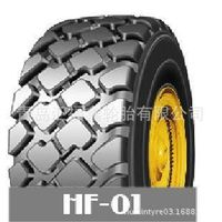 Radial OTR Tyres loader Tyres 17.5R25 excellent traction and stability thumbnail image