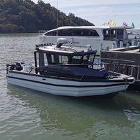 7.5m 25ft aluminum walkaround fishing boat