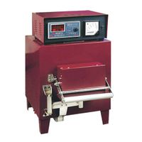 Programmable Electric Furnace