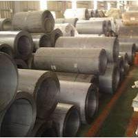 Looking Secondary Quality EG/GA Coils thumbnail image
