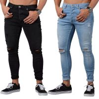 Men's Fashion High Street Distressed Destroyed Ripped Slim Fit Skinny Stretch Denim Jeans