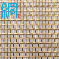 8 mesh brass wire mesh