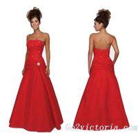 Wholesale Taffeta Evening / Prom Dress (R9065) thumbnail image
