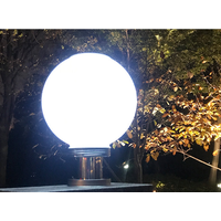 OTOFN Integrated garden light Outdoor ball light home waterproof not broken ball lamp