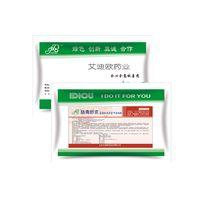 Poultry bacterial infection drug Ciprofloxacin Hydrochloride Soluble Powder Poultry enteritis drug