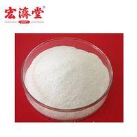 Montmorillonite powder/clay