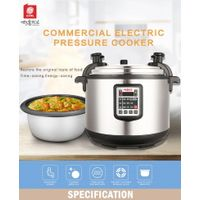 Commercial electric pressure cooker