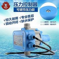 Water pump pressure switch blue gray EPC-1