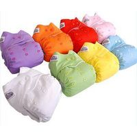 Plain PUL Cloth Diapers thumbnail image