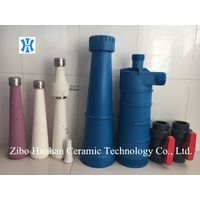 Alumina ceramic and nylon cone for 400L pulp cleaner in paper mill