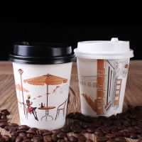 double wall disposable paper coffee cup with lids thumbnail image
