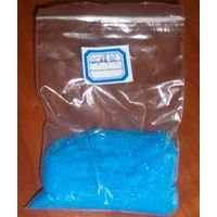 Copper Sulphate 98% thumbnail image