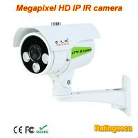 Weatherproof 2.4 MP HD IR IP Bullet Camera thumbnail image