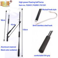 floating fishing gaff with 8mm stainless steel hook thumbnail image