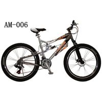 AM-006- 18-Inch Bicycle (Grey)