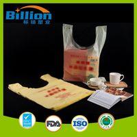 Yellow printing Vest Bag