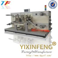 Two-station rotary die cutting machine