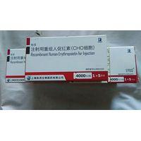 EPO (Erythropoietin) (4000IU/vial ,5vial/kit) (Original ) (the serial number can be verified )