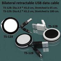 TS-128 Bilateral retractable USB data cable
