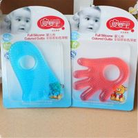 Water filled teether thumbnail image