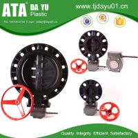 "UPVC butterfly valve Gearbox type  size from 2"" to 16"""