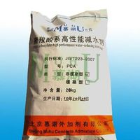 Polycarboxylate Superplasticizer Concrete Admixture (Powder) thumbnail image