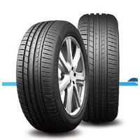 S2000 SUMMER UHP TYRE