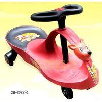 Baby Swing car / twist car
