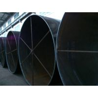 LSAW/EFW steel pipes