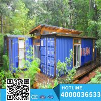 Steel 40ft Used Cargo Containers thumbnail image