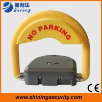 Stable high quality automatic convenient parking space lock
