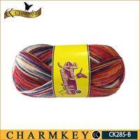 fancy yarn, knitting yarn, yarnCK285-B thumbnail image