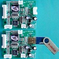 speaker volume control switch