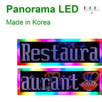 LED Display for retails thumbnail image