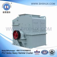 High Broken Ratio Heavy Hammer Crusher For Alum