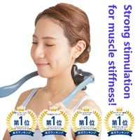 Sugooshi Double Body Massager Relax At Home Personal Beauty Care Made in Japan