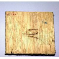 Sell African Afara (Terminalia Superba) Timber thumbnail image