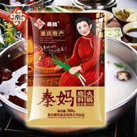 Hot pot base soup thumbnail image