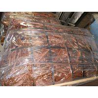 Milberry copper wire scrap 99.99% pure