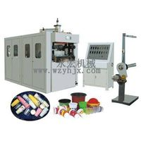 Thermoforming Machine for cup and bowl thumbnail image