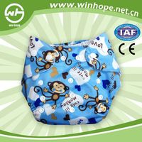 2014! Hot Sale reusable baby cloth diapers