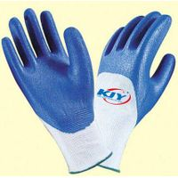 working nitrile gloves
