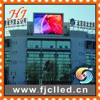 P10 Full Color Front Access LED Board/ LED Display thumbnail image