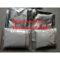 Testosterone Undecanoate Powder CAS 5949-44-0 free reship policy (Wickr:fantastic8,Threema:JHDUS2RC) thumbnail image